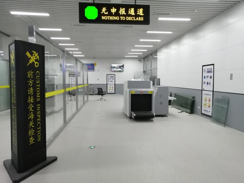 EASTIMAGE X-Ray Baggage Scanner dipasang di China Airport Custom